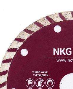 Диамантен диск за бетон турбо ръб 2