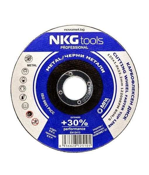 Карбофлексен диск за метал (стомана и чугун)