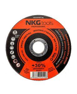 Карбофлексен диск за неръждаема стомана (инокс)