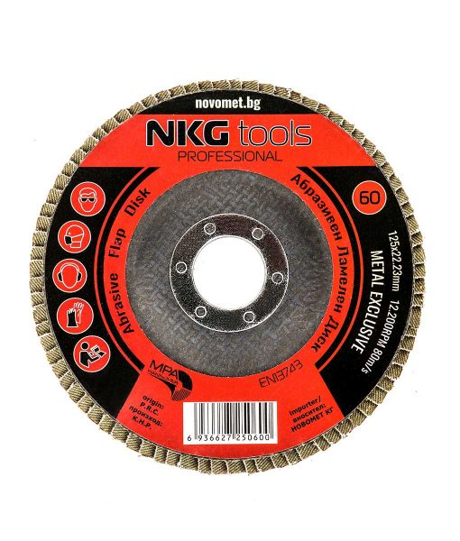 Ламелен диск за ъглошлайф за метал