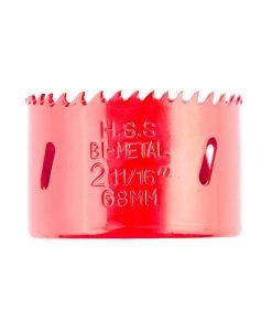 Комплект биметални боркорони 5 части Keil система 320 2