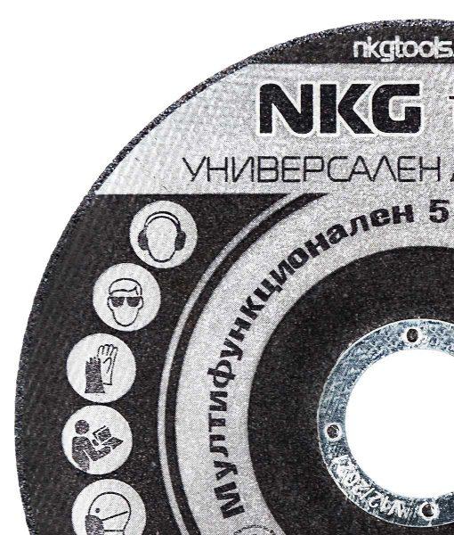 Диск за ъглошлайф за метал и неметал UNIcut 3